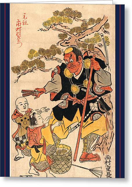 Benkei To Kodomo Ataka No Matsu Greeting Card by Shigenaga, Nishimura (1696-1756), Japanese