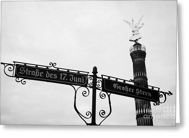 Berlin Victory Column Siegessule Behind Roadsigns For Strasse Des 17 Juni And Grosser Stern Berlin Germany Greeting Card by Joe Fox