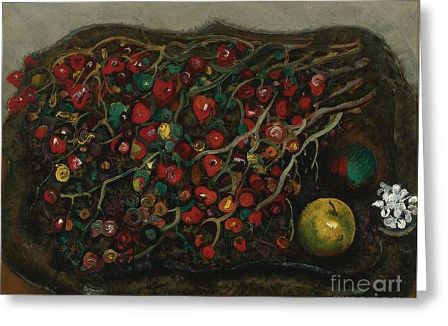 Berries And Apples Greeting Card by Celestial Images