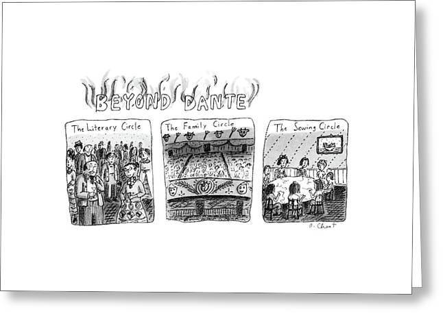 Beyond Dante Greeting Card by Roz Chast