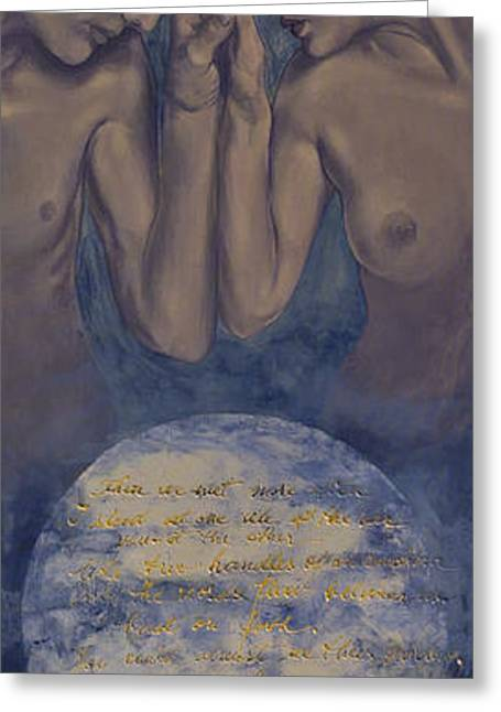 Beyond The Universe Greeting Card by Dorina  Costras