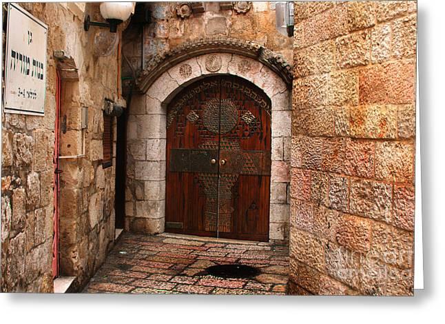 Door In Jerusalem Greeting Card