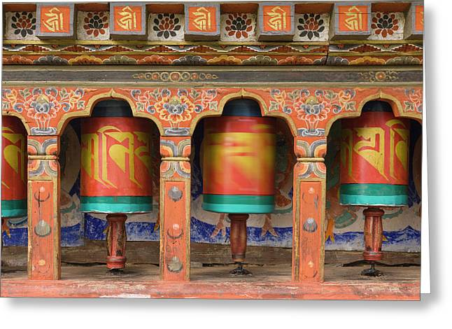 Bhutan, Paro Spinning Prayer Wheel Greeting Card by Brenda Tharp