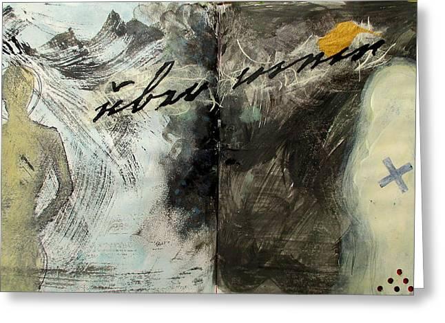 Bi-polar Greeting Card by Claire Mack