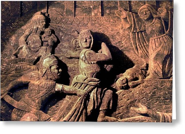 Biblical Scene Greeting Card