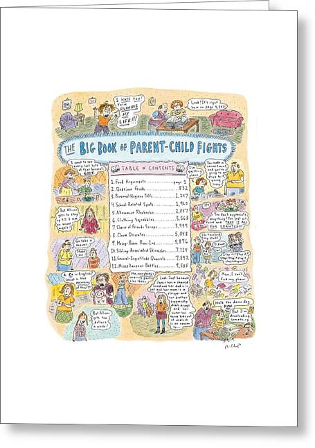 'big Book Of Parent-child Fights' Greeting Card by Roz Chast