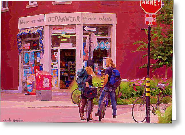 Bikes Backpacks And Cold Beer At The Local Corner Depanneur Montreal Summer City Scene  Greeting Card by Carole Spandau
