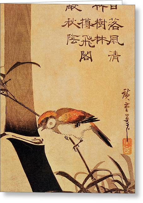 Bird And Bamboo Greeting Card by Ando or Utagawa Hiroshige