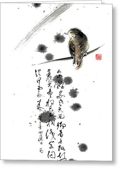 Bird And The Zhang Zhi Poem Calligraphy Sumi-e Original Painting Artwork Greeting Card by Mariusz Szmerdt