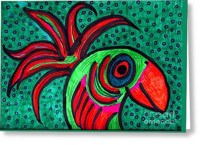 Bird Elegance Greeting Card