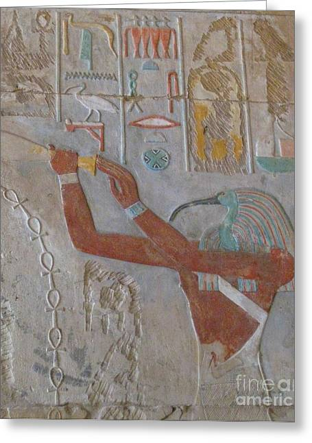 Bird God Horus Greeting Card by John Malone