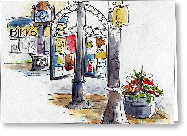 Birk's Clock Streetscape Greeting Card
