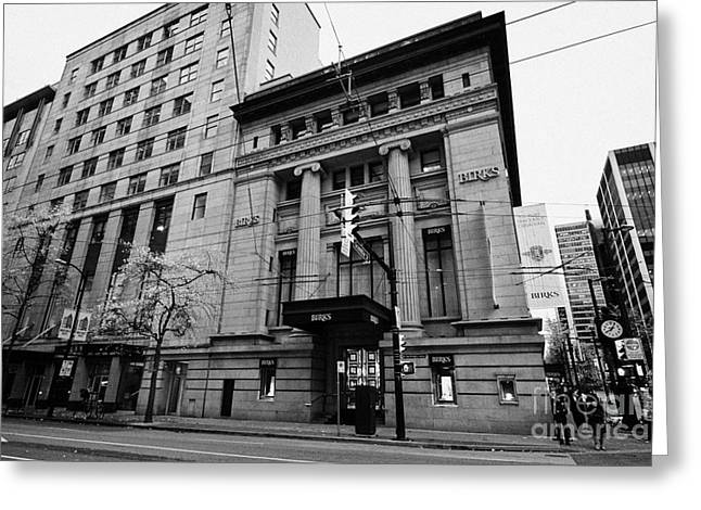 birks place originally the commerce bank hastings west Vancouver BC Canada Greeting Card