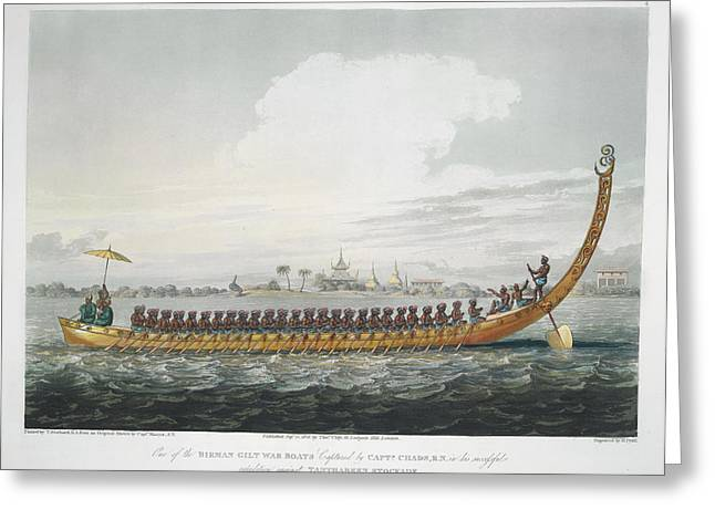 Birman War Boat Greeting Card