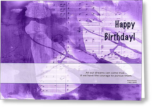 Birthday Quote 1 Greeting Card