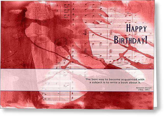 Birthday Quote 3 Greeting Card