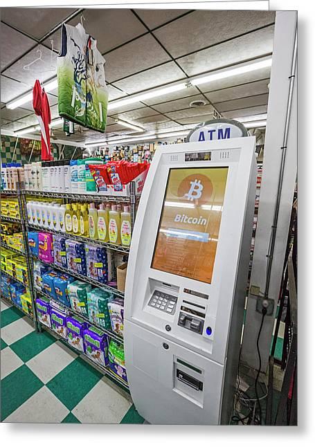 Bitcoin Atm Greeting Card