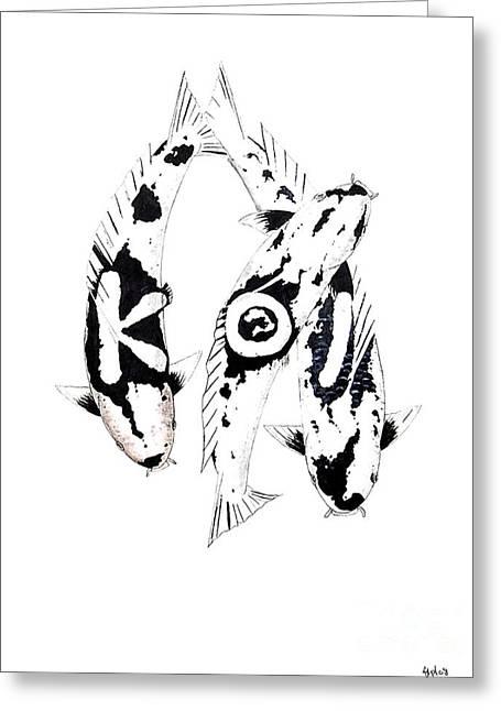 Black And White Trio Of Koi Greeting Card by Gordon Lavender