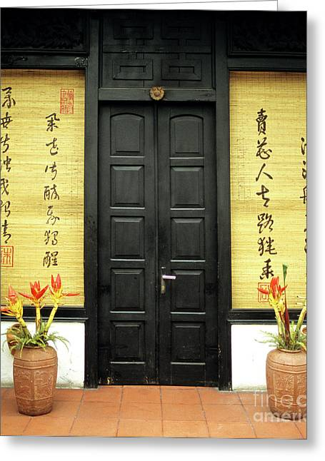 Black Doors Greeting Card by Rick Piper Photography