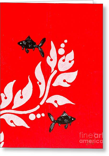 Black Fish Left Greeting Card