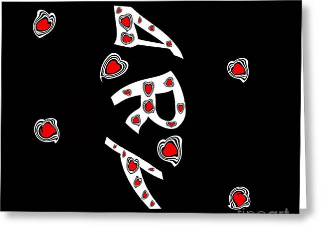 Black White Red Abstract Art No.131. Greeting Card