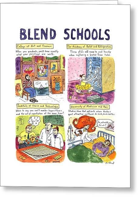 Blend Schools Greeting Card