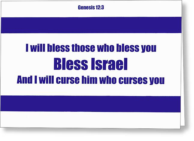 Bless Israel Poster Greeting Card