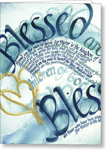 Blessed Greeting Card by Amanda Patrick