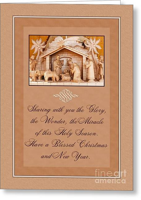 Blessed Christmas Nativity Greeting Card