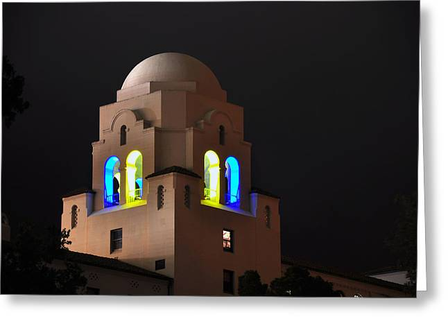 Blue And Gold I-house Dome Greeting Card