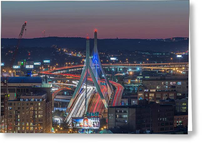 Blue And Red Zakim Greeting Card