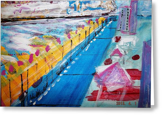 Blue Boardwalk Greeting Card by Leslie Byrne