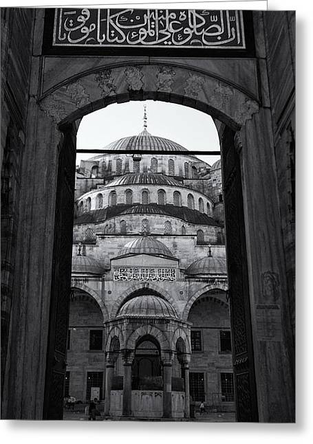 Blue Mosque Court Entrance Greeting Card
