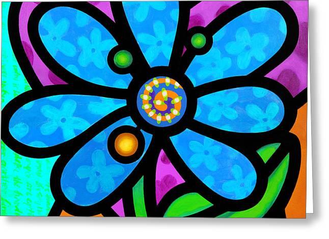 Blue Pinwheel Daisy Greeting Card