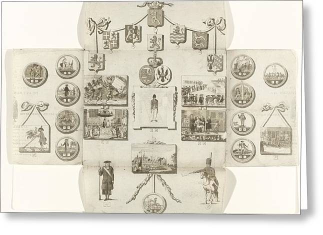 Boardgame About The Patriots, 1793 Greeting Card