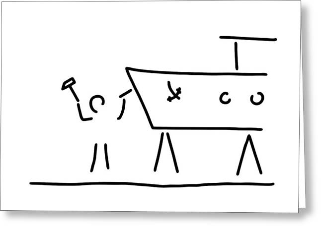 Boat Builder Navigate Dry Dock Greeting Card