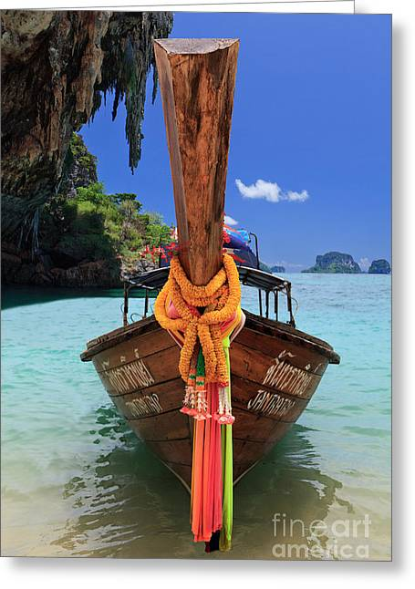 Boats And Caves Greeting Card