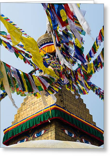 Bodhnath  Greeting Card