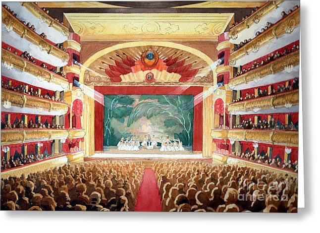 Bolshoi Ballet Greeting Card
