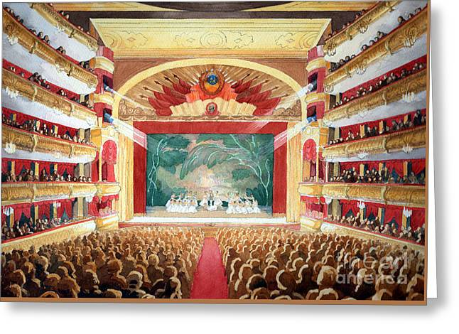 Greeting Card featuring the painting Bolshoi Ballet by Lora Serra