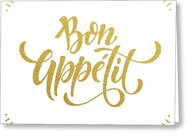 Bon Appetit Text.  Gold Text On White Greeting Card