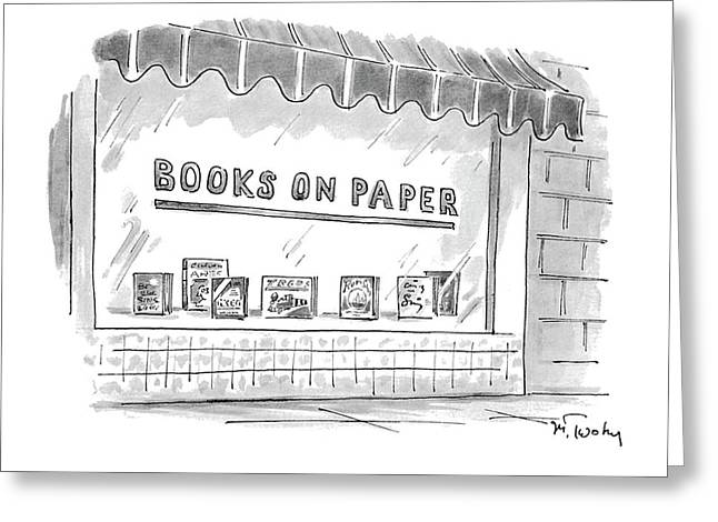 'books On Paper' Greeting Card