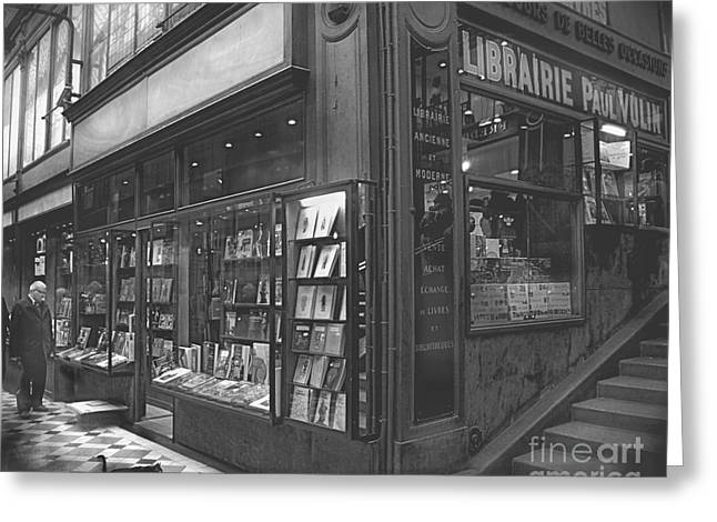 Bookstore Greeting Card by Louise Fahy