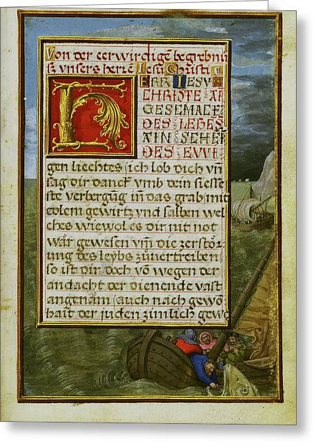 Border With Jonah Cast Into The Sea Simon Bening, Flemish Greeting Card by Litz Collection