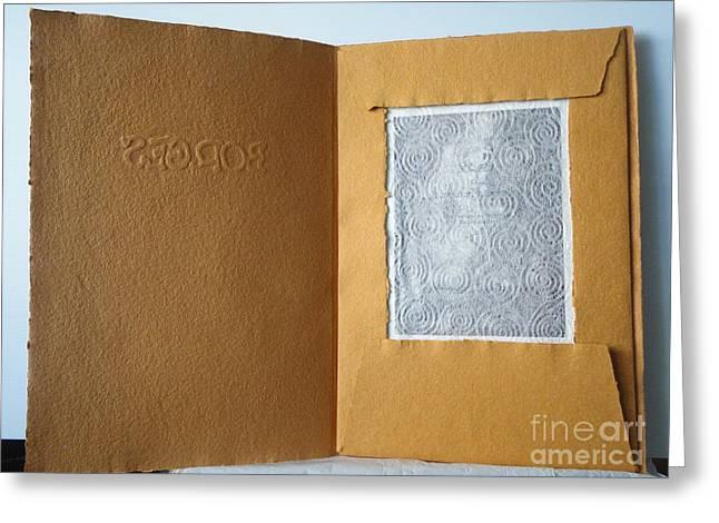 Borges - El Hecho Estetico Greeting Card