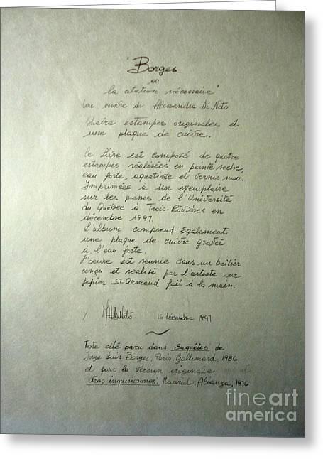 Borges Credits Greeting Card