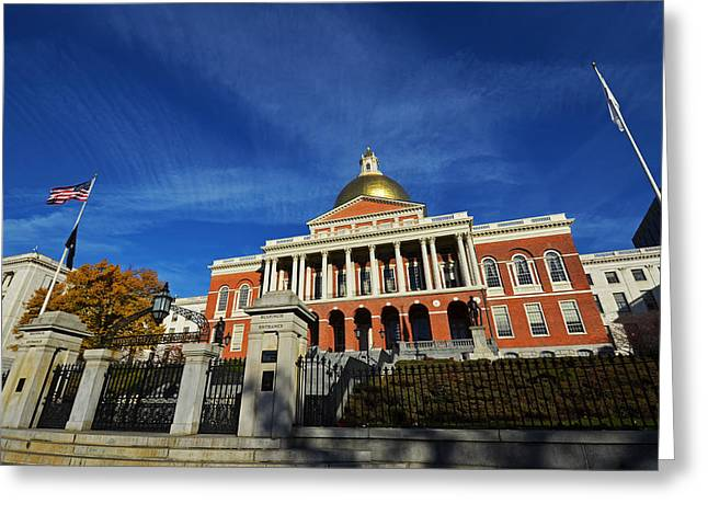 Boston State House Greeting Card