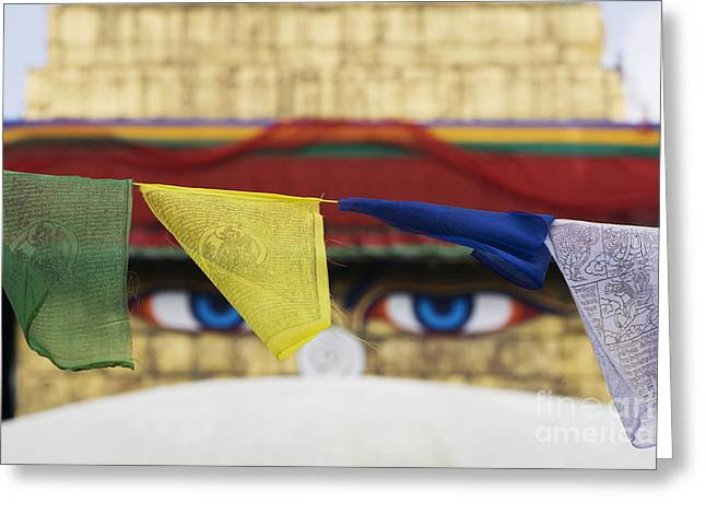 Boudhanath Stupa Prayer Flags Greeting Card