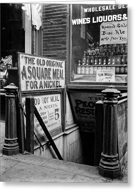 Bowery 5 Cent Restaurant Greeting Card by Daniel Hagerman