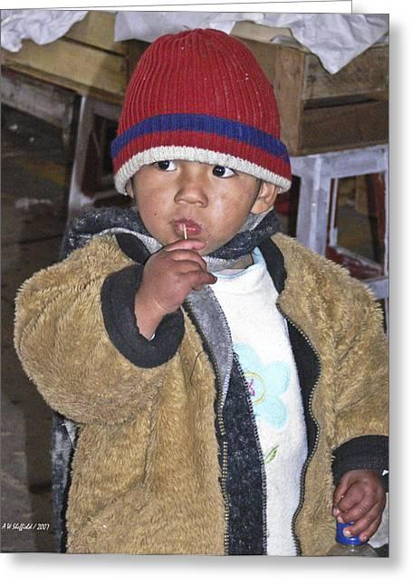 Boy Eating Quail Egg - Cusco Peru Greeting Card